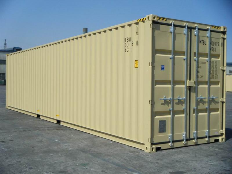 40 Hc Tan Ral 1001 Shipping Containers